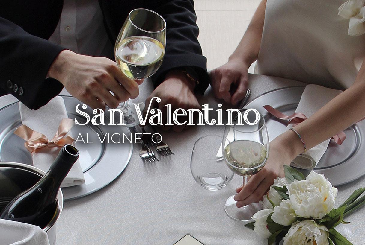 San Valentino Al Vigneto